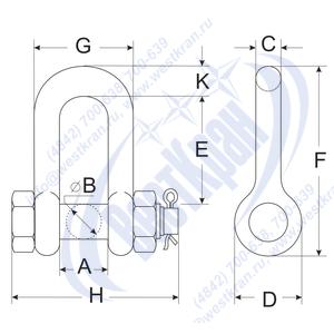 Скоба такелажная прямая G2150 болт-гайка чертеж