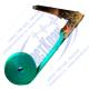 Ремень стяжной кольцевой РСК-50-5000кгс