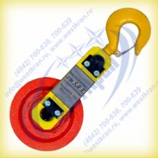 Блок монтажный облегченный с крюком г/п: 5,0т. Гп-Б-5,0-03 (01)