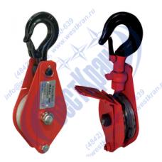 Блок монтажный с крюком и откидной щекой ZK1-05 (HQG(L)1-05)