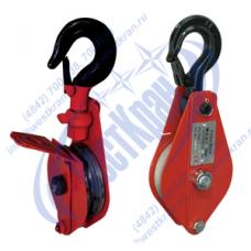 Блок монтажный ZK1-5,0 (HQGK1-5) с крюком и откидной щекой (г/п 5 тонн)
