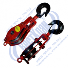 Блок монтажный двухрольный ZK2-1,0 (HQGK2-1) с крюком (г/п 1 тонна)