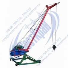 Кран стреловой поворотный КЛ-3 380В. Г/п: 1,0т., Lк=50м