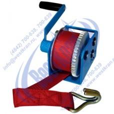 Лебедка ручная барабанная HW 2500S (1,13тс, лента 6м) (три скорости)