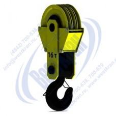 Подвеска крановая трехрольная ПКК-3-16-500 г/п 16 тонн