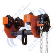 Тележка с приводом GCL-2,0 г/п 2 тонны (механизм передвижения тали ручной 2т)