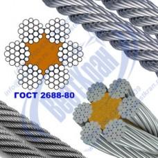 Канат стальной 15,0  ГОСТ 2688-80