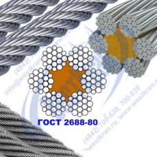 Канат стальной 18,0  ГОСТ 2688-80