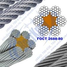 Канат стальной 21,0мм ГОСТ 2688-80