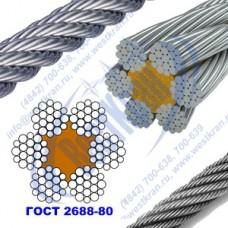 Канат стальной 27,0мм ГОСТ 2688-80