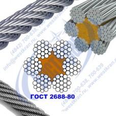 Канат стальной 33,5мм ГОСТ 2688-80