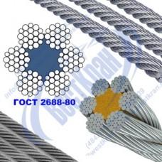 Канат стальной 4,1мм ГОСТ 2688-80