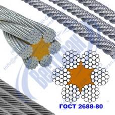 Канат стальной 4,5мм ГОСТ 2688-80