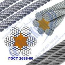 Канат стальной 5,1мм ГОСТ 2688-80