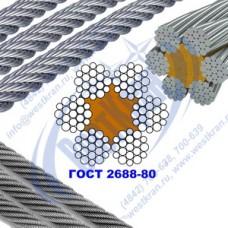 Канат стальной 7,6мм ГОСТ 2688-80