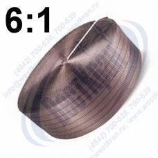 Лента полиэфирная для стропов ЛПЭС-180-21000 (6:1) коричневая