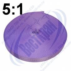 Лента полиэфирная для стропов ЛПЭС-030-3000 (5:1) фиолетовая