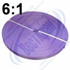 Лента полиэфирная для стропов ЛПЭС-030-3750 (6:1) фиолетовая
