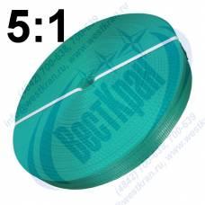 Лента полиэфирная для стропов ЛПЭС-060-6000 (5:1) зеленая
