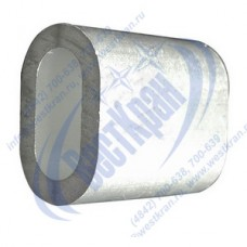 Втулка алюминиевая 32мм DIN3093