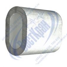 Втулка алюминиевая 32мм EN 13411-3 (DIN 3093)