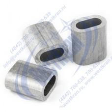 Втулка алюминиевая 6мм EN 13411-3 (DIN 3093)