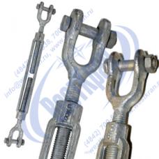 Талреп 2х24 (16700 кгс) вилка-вилка с открытым корпусом