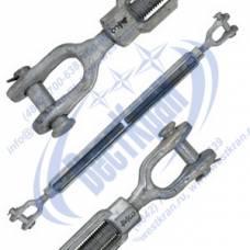 Талреп 3/4х18 (2358 кгс) вилка-вилка с открытым корпусом