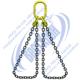 Стропы цепные с двумя цепными кольцами СЦ2вз (8 класс)