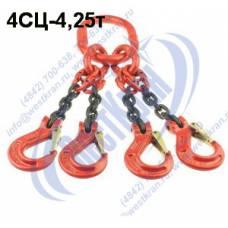 Строп цепной черырехветвевой 4СЦ-4,25 г/п 4,25 тонны (8 класс)