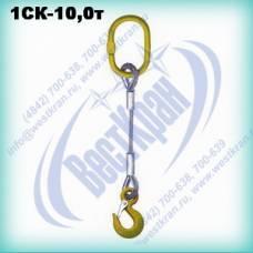 Строп канатный одноветвевой 1СК-10,0. Г/п: 10,0т., dк-33мм