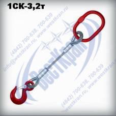 Строп канатный одноветвевой 1СК-3,2. Г/п: 3,2т., dк-18мм