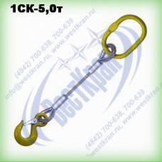 Строп канатный одноветвевой 1СК-5,0. Г/п: 5,0т., dк-23,5мм