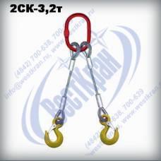 Строп канатный двухветвевой 2СК-3,2 г/п 3,2 тонны (канат 16,5мм)