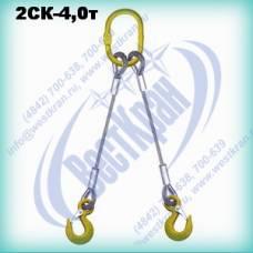Строп канатный двухветвевой 2СК-4,0 г/п 4,0 тонны (канат 18мм)