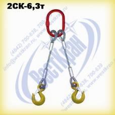 Строп канатный двухветвевой 2СК-6,3 г/п 6,3 тонны (канат 23,5мм)
