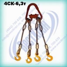 Строп канатный четырехветвевой 4СК-6,3 г/п 6,3 тонны (канат 16,5мм)