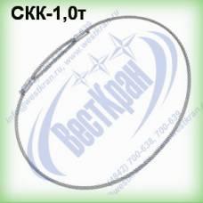 Строп канатный кольцевой СКК-1,0 г/п 1,0 тонна (канат 8,3мм)
