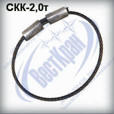 Строп канатный кольцевой СКК-2,0. Г/п: 2,0т., dк-11мм