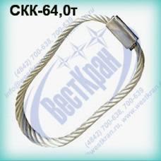 Строп канатный кольцевой СКК-64,0. Г/п: 64,0т., dк-58,5мм