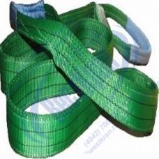 Строп текстильный петлевой СТП-2,0 г/п 2 тонны