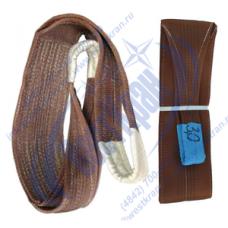 Строп текстильный петлевой СТП-6,0 г/п 6 тонн (исполнение 3)