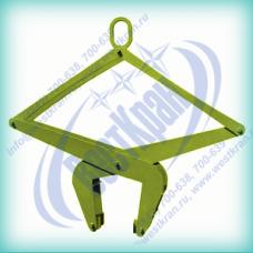 Захват для бордюра автоматический ЗКБ(А)-0,1-50-150 г/п 0,1 тонны