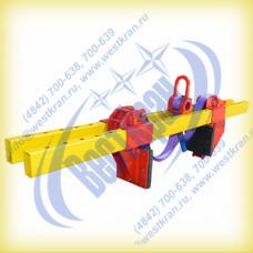Захват для бордюра универсальный ЗКБу-0,5-0-1000 г/п 0,5 тонны
