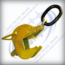 Захват для опалубки ЗО-4,0/120 г/п 4 тонны