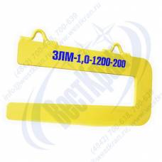 Захват для лестничного марша ЗЛМ-1,0-1200-200