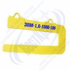 Захват для лестничного марша ЗЛМ-1,6-1500-180