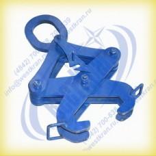 Захват для сортового проката ЗСП-2,0-75-130 (жесткий) г/п 2 тонны
