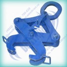 Захват для сортового проката ЗСП-3,2-75-130 (жесткий) г/п 3,2 тонны