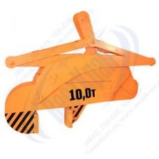 Захват клещевой вертикальный ЗВР-10-250-400 для рулонной стали г/п 10 тонн